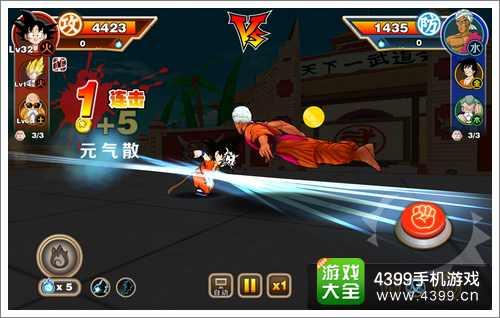 七龙珠手游战斗技巧