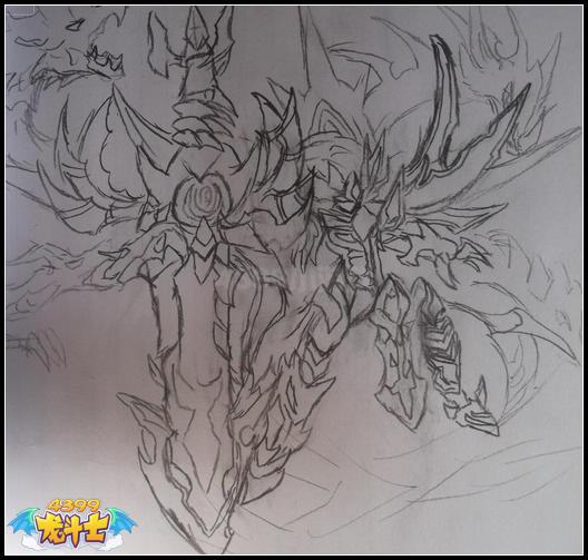 龙斗士手绘光龙帝