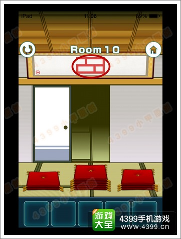 100和室100 Fusumas第10关攻略