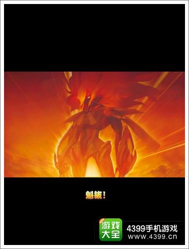 魁拔:战神崛起评测