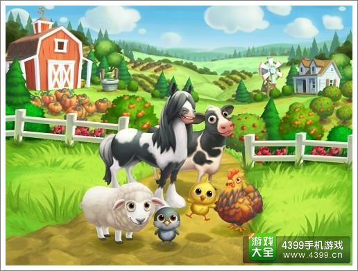 农场小镇之乡村度假