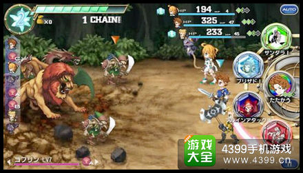 se大作《最终幻想传奇:时空水晶》或2月份推出
