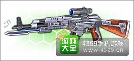全民枪战2(枪友嘉年华)AK47C