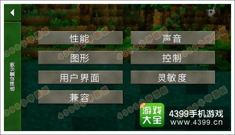 生存战争中文