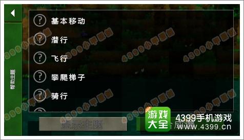 生存战争中文版下载