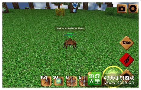 被尘封的故事蜘蛛宠物