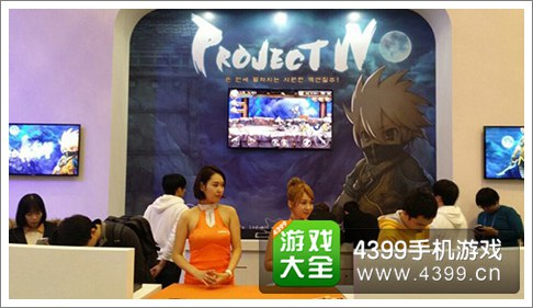 韩国动作手游《N计划》将于1月中旬开测
