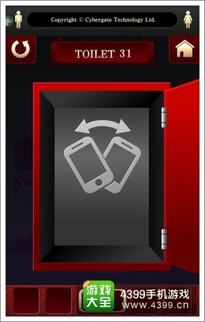 百厕逃脱红色保险箱