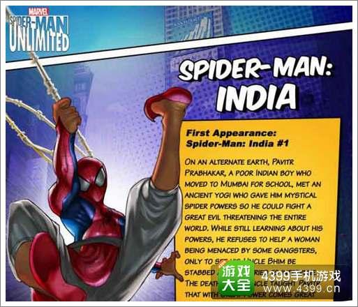 蜘蛛侠极限新英雄