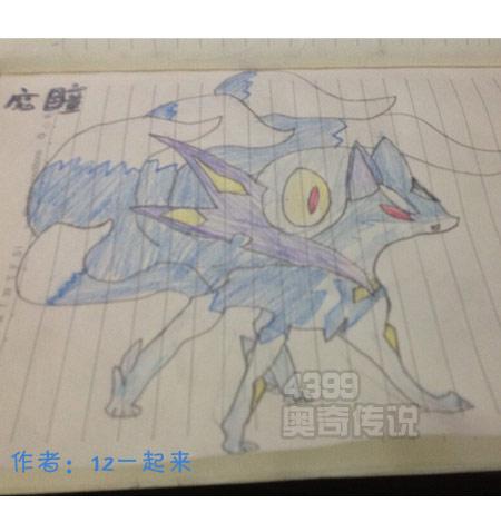 精灵手绘---铅笔画魔瞳