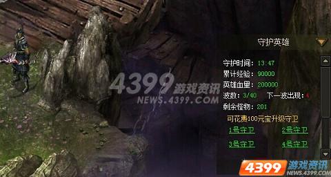 4399极限塔防 4399战天守护英雄如何轰杀怪物