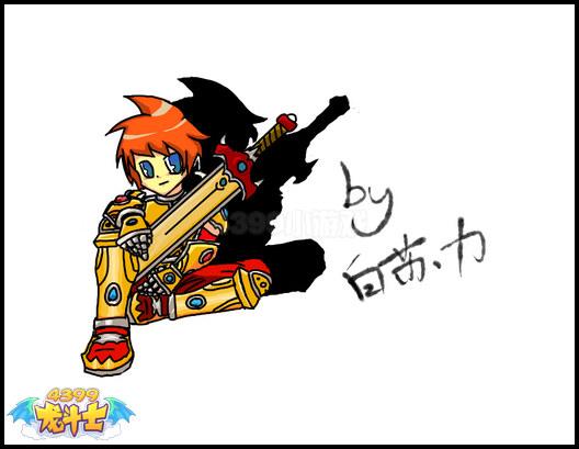 龙斗士手绘男战士