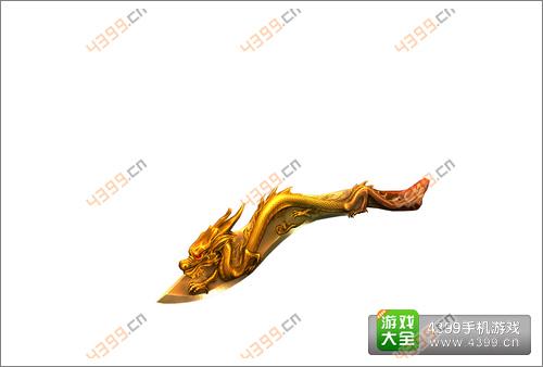 全民枪战2(枪友嘉年华)屠龙尼泊尔