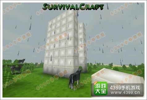 生存战争双程电梯