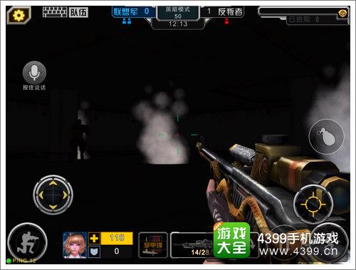 全民枪战2(枪友嘉年华)黑暗对决