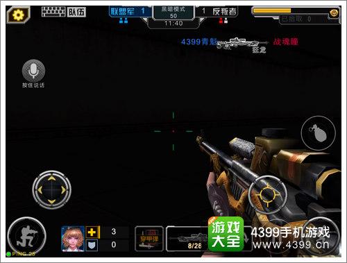 全民枪战2(枪友嘉年华)黑暗斗室