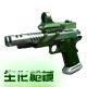 全民枪战2(枪友嘉年华)生化手枪STI战术型怎么样 生化手枪STI战术型属性详解