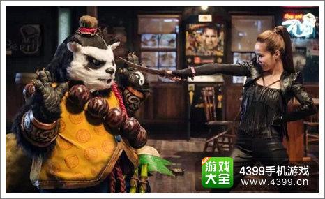 太极熊猫蔡依林