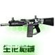 全民枪战2(枪友嘉年华)幽魂AA-12属性详解 幽魂AA-12最强霰弹枪