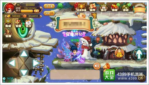 《格斗冒险岛》野外更新终极大告白!