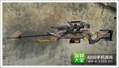 全民枪战2(枪友嘉年华)雷霆骑士