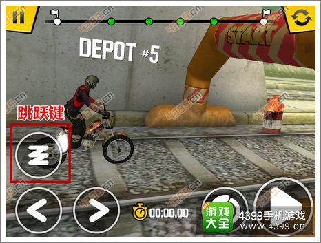 极限摩托4跳跃