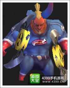 众妖之怒魔王时装