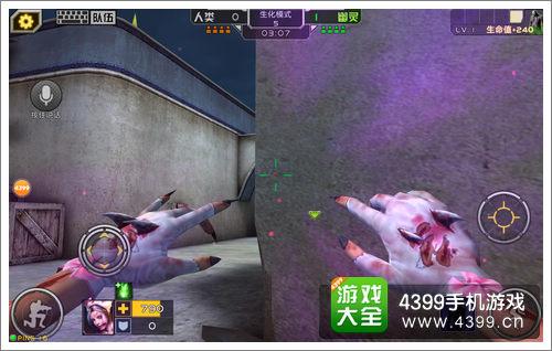 全民枪战2(枪友嘉年华)堕落护士使用技巧
