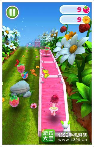 草莓公主甜心跑酷评测