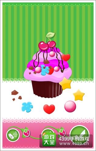 草莓公主甜心跑酷冰淇淋