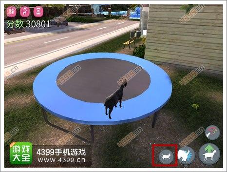 模拟山羊蹦床