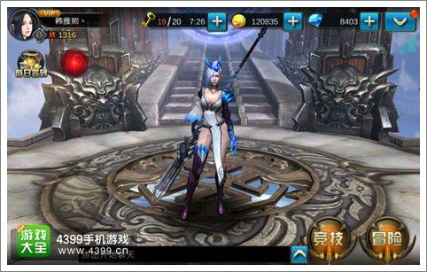 九龙战删档内测安卓版下载