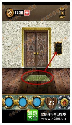 100道门的传说(100 Doors Legends)第23关攻略