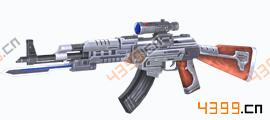 全民枪战2(枪友嘉年华)钛金AK47