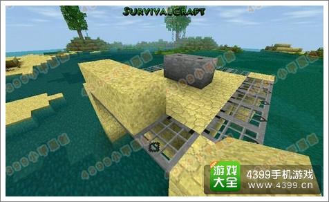 生存战争2捕鱼器