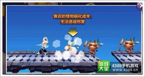 天天风之旅新年版本大曝光