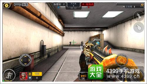 全民枪战2(枪友嘉年华)攻略