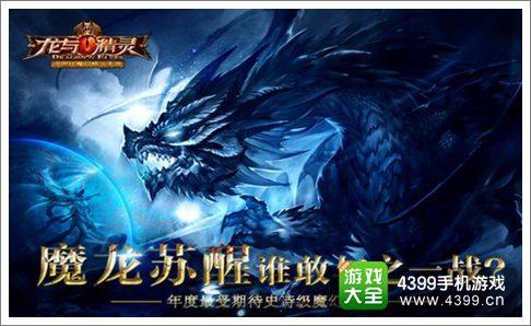 美高梅官方网站 14