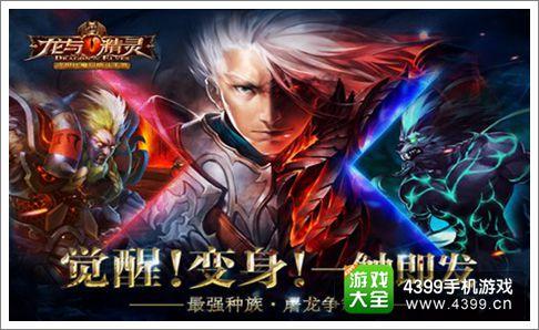 美高梅官方网站 15
