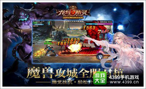 美高梅官方网站 19