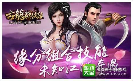 betway必威唯一官方网站 19
