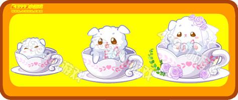 奥比岛婚纱茶杯小犬-婚纱茶杯犬进化图鉴及获得方式