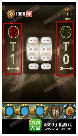 100道门的传说(100 Doors Legends)第38关攻略