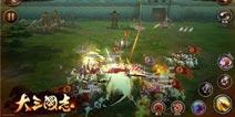 《大三国志》掌上大战场 开启策略手游新时代