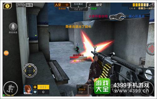 全民枪战2(枪友嘉年华)幽魂M249使用技巧