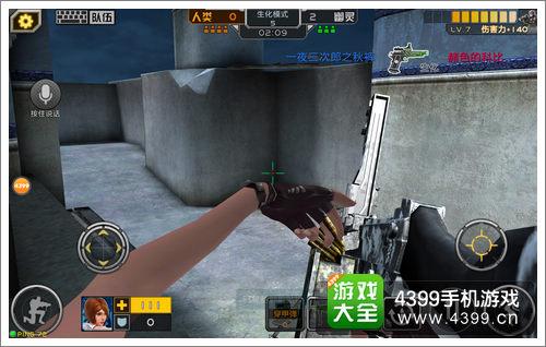 全民枪战2(枪友嘉年华)幽魂M249技巧