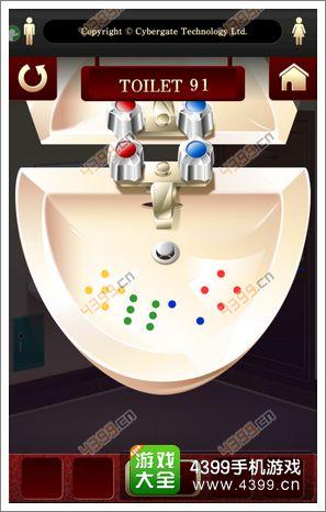 百厕逃脱洗手池