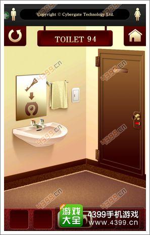 百厕逃脱镜子