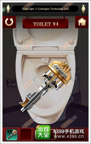 百厕逃脱钥匙