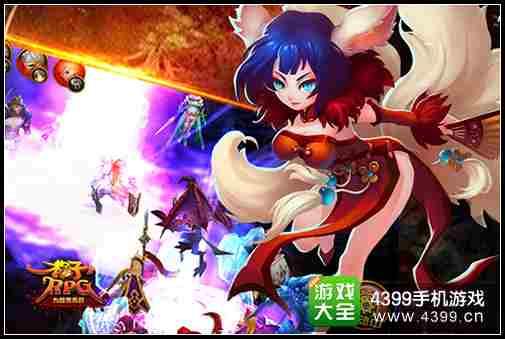 格子RPG九尾狐